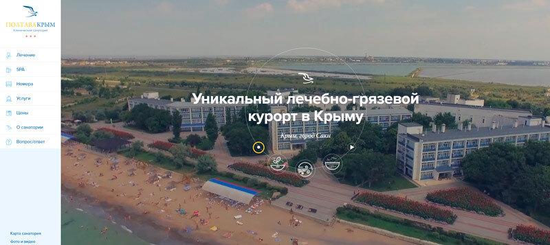 U торрент официальный сайт скачать - фото 9